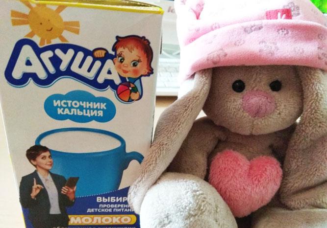 коробочка молока Агуша