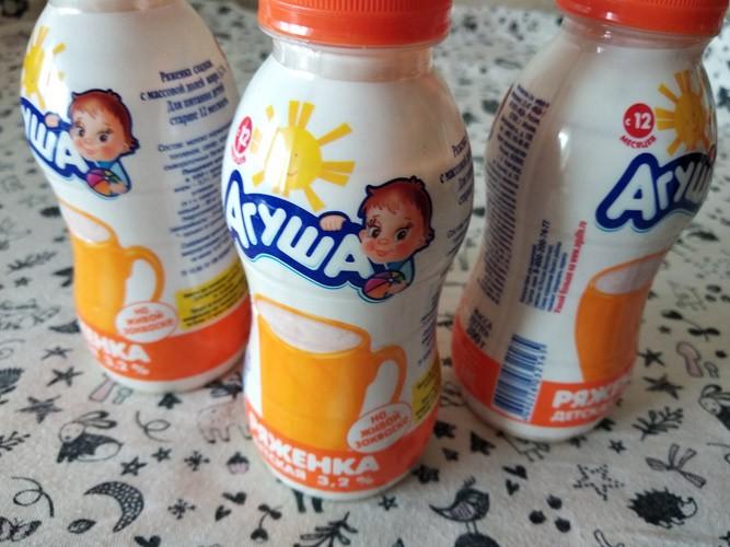Бутылочки с детской ряженкой